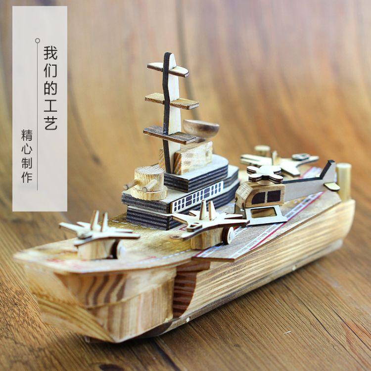 厂家直销木质军事玩具 航母模型批发 精品店热卖儿童车模