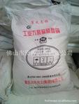 大量现货 68%工业级六偏磷酸钠 食品工业干燥防腐剂 织物阻燃剂