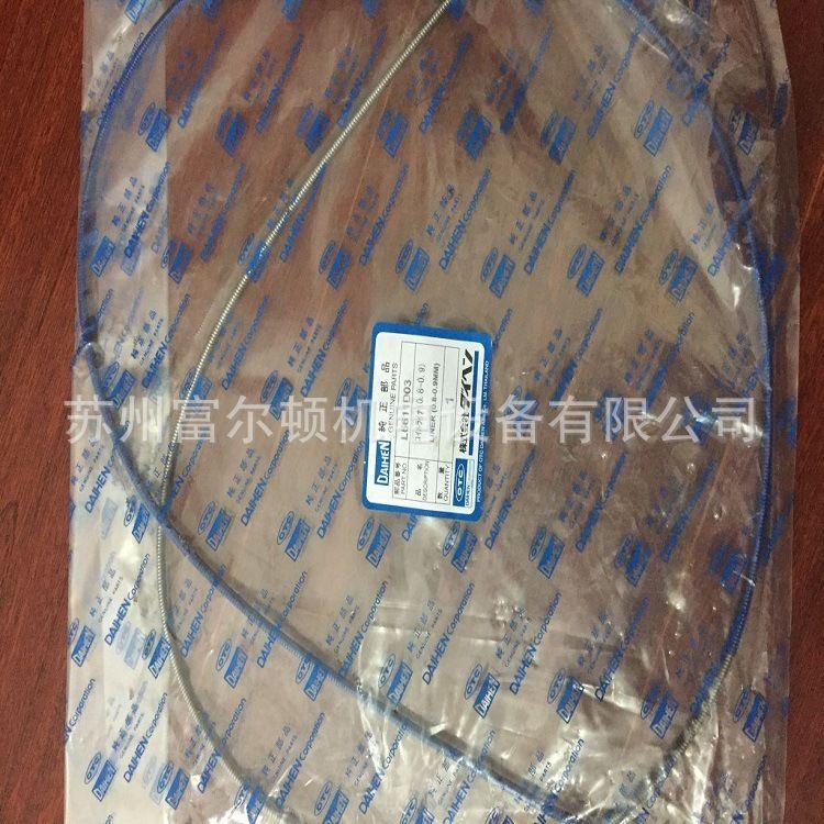 OTC焊接机器人 同轴电缆内导丝软管L6611D01 D02 D03