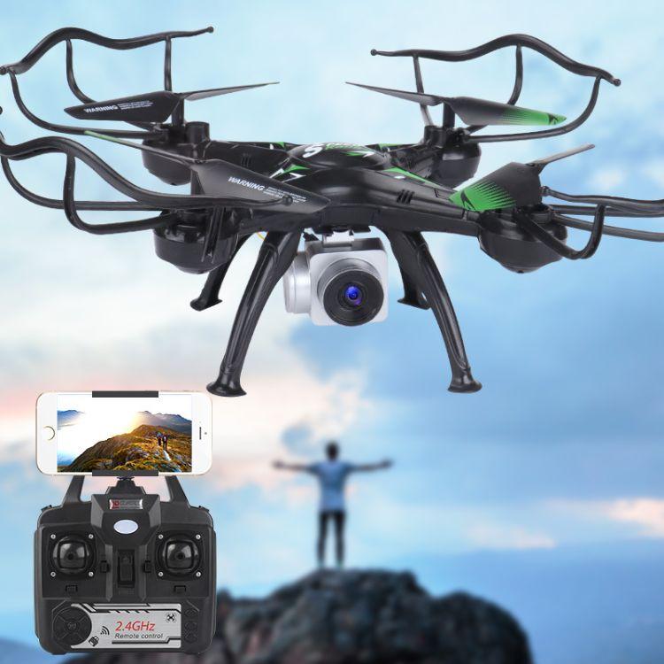 遥控飞机  WiFi实时航拍四轴飞行器  耐摔无人机航模 儿童玩具