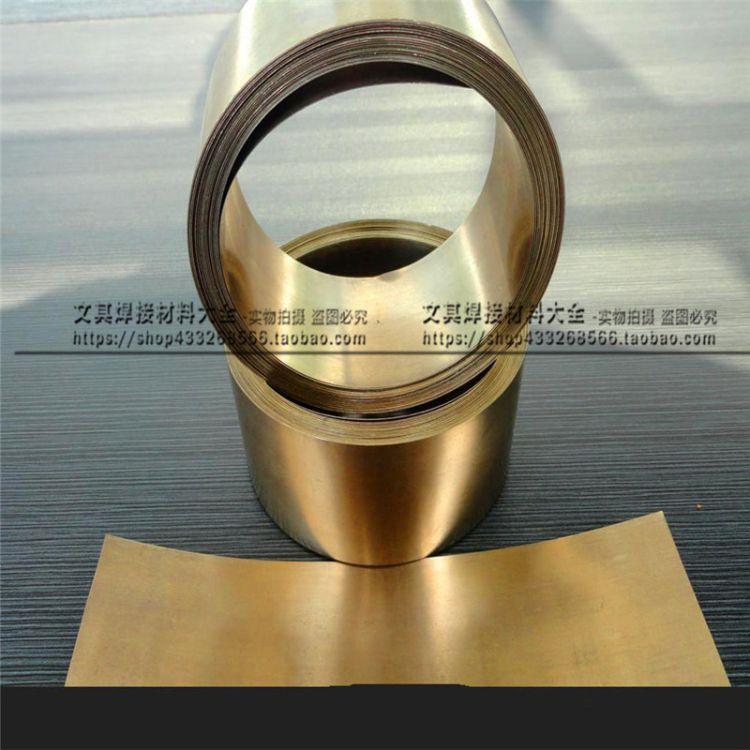 厂家直销银焊片/银钎焊料/银铜焊片/银焊丝银焊条45%50%50克一盒