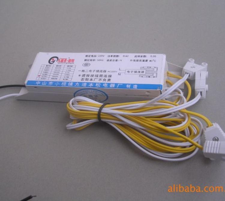 厂家推广T8一拖二电子镇流器 灯箱专用一拖二电子镇流