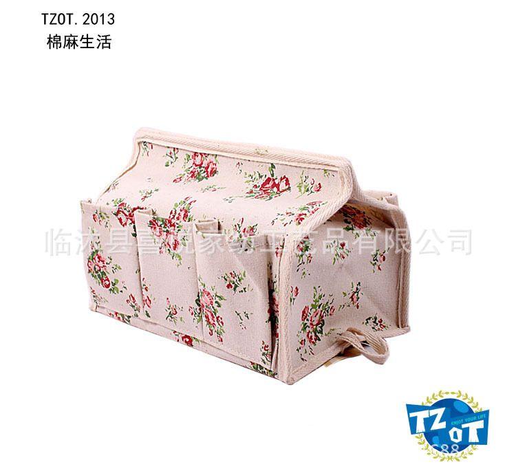 zakka收纳纸巾抽厂家专业生产布艺玫瑰花多功能收纳纸巾盒 量大从优