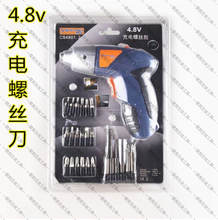 热销4.8v充电式电动螺丝刀批多功能家用迷你充电钻维修工具电钻机