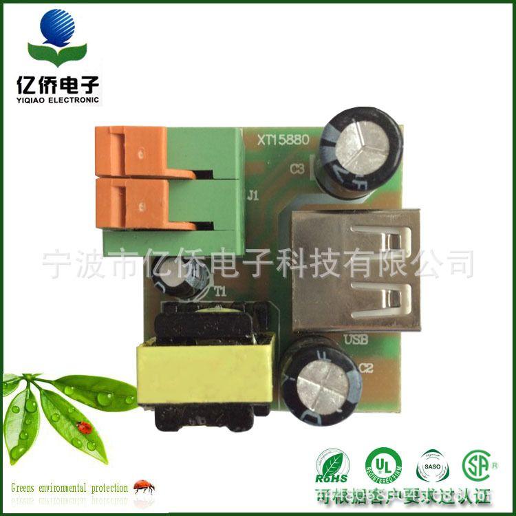 墙壁开关插座5V 1A壁式单USB充电器线路板smt贴片电子产品开发