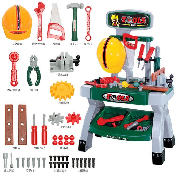 雄城357奇趣仿真维修工具台 男孩小工程师套装维修过家家益智玩具