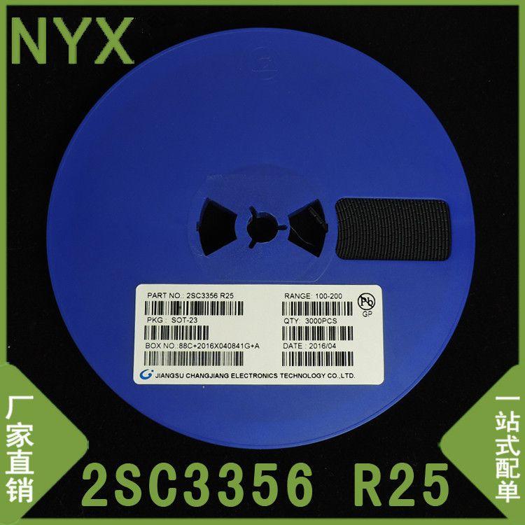 厂家 SMD贴片三极管2SC3356 SOT-23 长电 免费拿样 50电流ICM