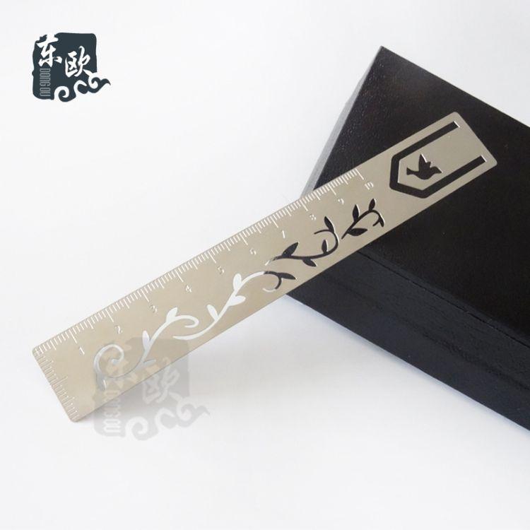 创意不锈钢金属多功能书签直尺 简约学生文具镂空办公书签片礼品