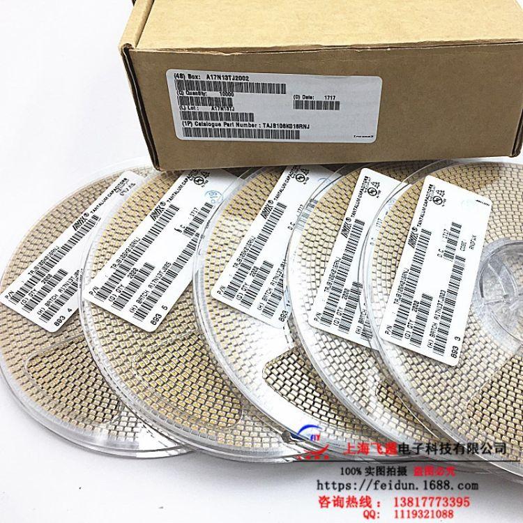 原装贴片钽电容 TAJC106M020RNJ ±20% 10UF 20V 20% 2312