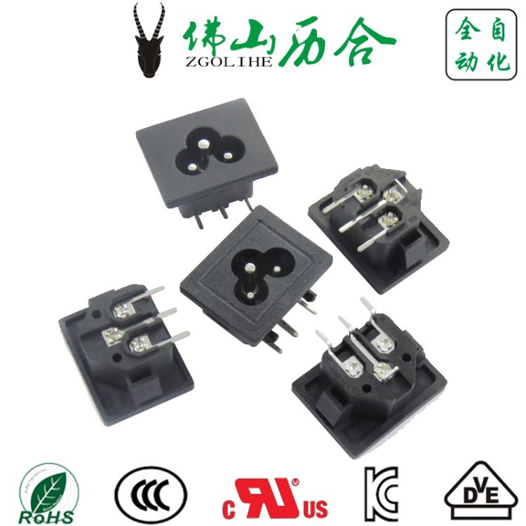 历合适配器大梅花插座 米老鼠AC插座 31*24MM IEC C6三芯座