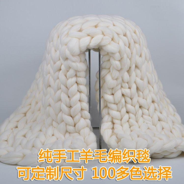 厂家定制多色盖毯地毯 纯手工编织特粗纯羊毛长毛保暖羊毛毯加工