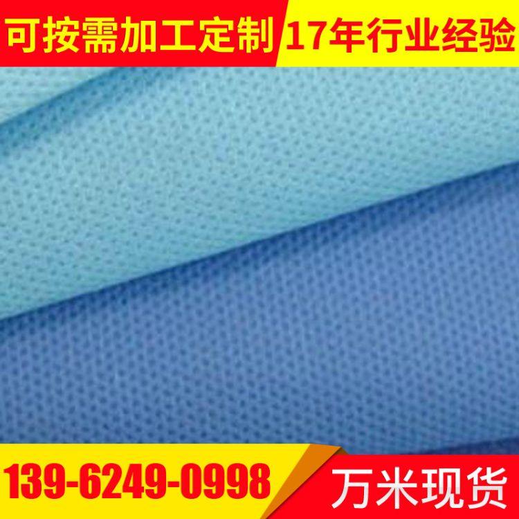 厂家直销环保纺粘不织布 聚丙烯纺粘无纺布 不织布卷