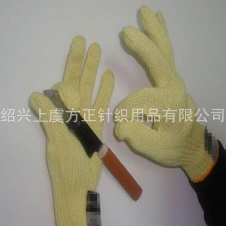 厂家直销 芳纶防割手套 三级五级防切割 玻璃工业防割 食品级专用