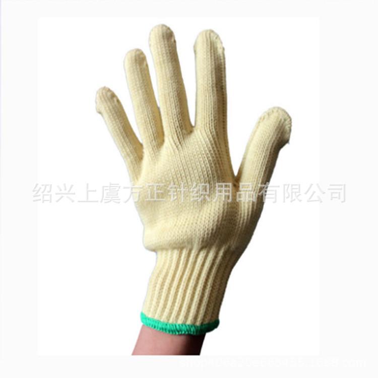 厂家直销三级五级防切割手套 芳纶防割 可定制logo尺寸50克 24cm