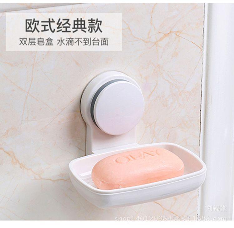 吸盘粘贴双重肥皂盒免打孔壁挂双层卫生间吸壁式香皂盒沥水简约
