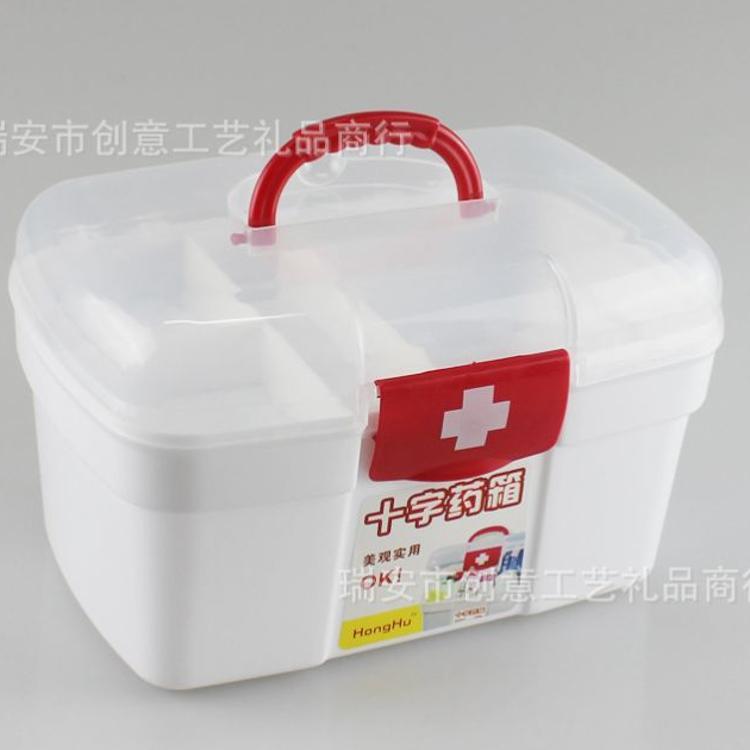 厂家批发家庭医疗箱 急救医药箱 双层红十字小药箱