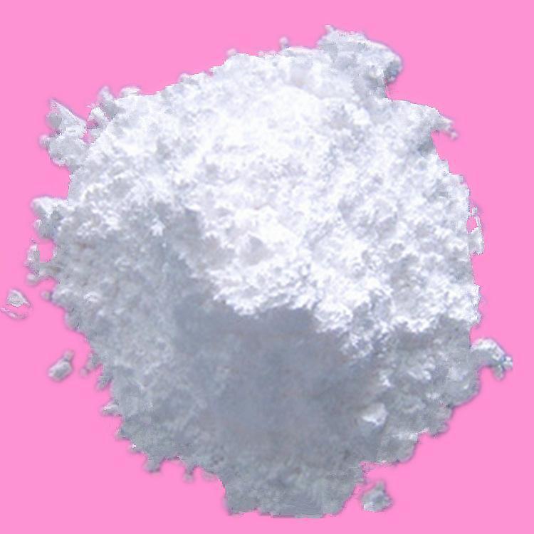 现货批发供应 锑酸钠 偏锑酸钠 质量保证环保阻燃锑酸钠 量大从优