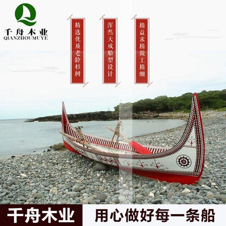 欧式木船装饰船 场景观光游船手划船 渔船玻璃钢船 休闲木船批发