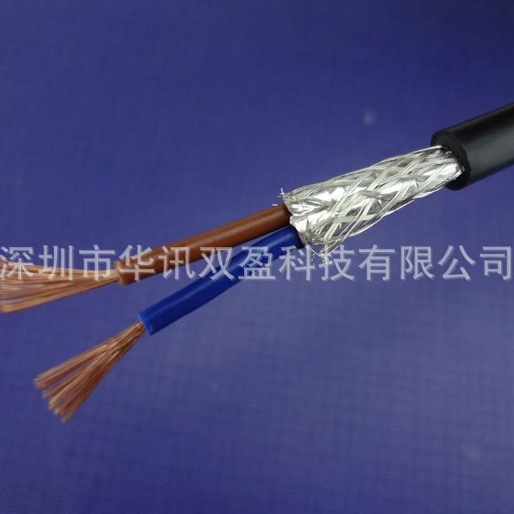 华讯厂家直销 屏蔽控制线监控线RVVP2*1.5 国标过测无氧铜3C认证