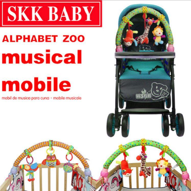 SKK BABY多功能动物婴儿玩具挂件岁内置BB器床挂车挂玩具跨境专供
