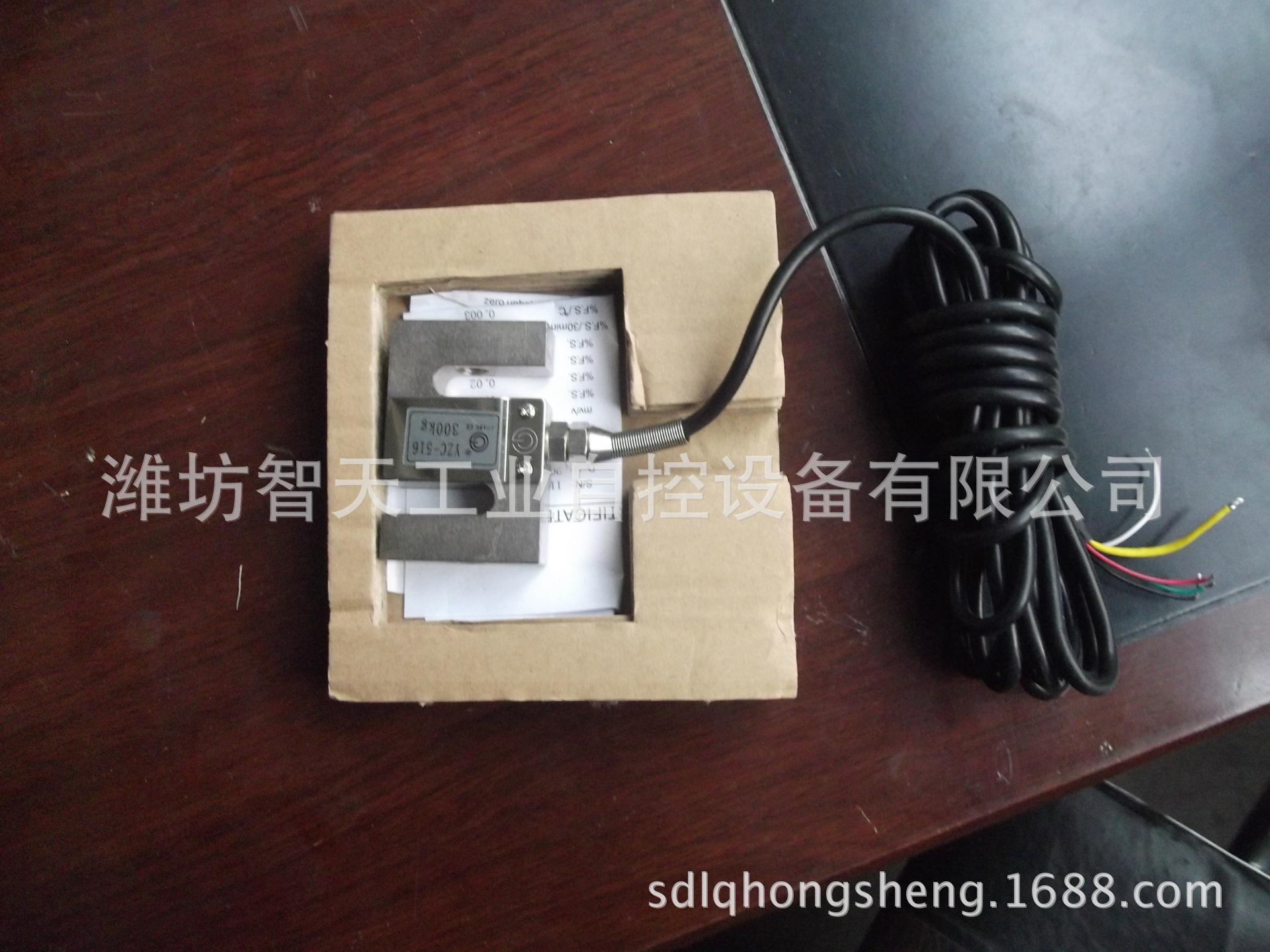 供应传感器ZT100kg拉力称重量传感器、压力称重传感器