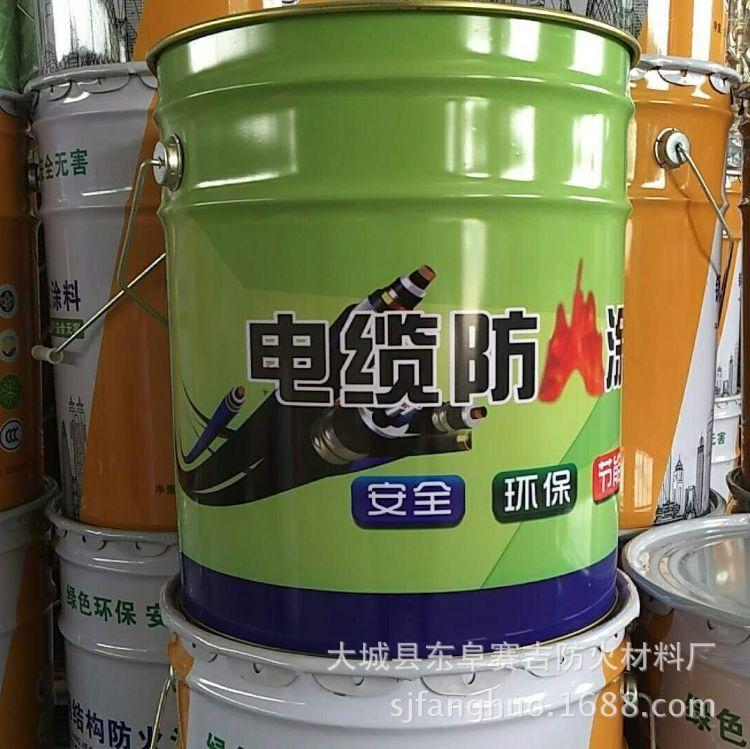 厂家生产直销电缆防火涂料 耐高温隔热电缆防火涂料