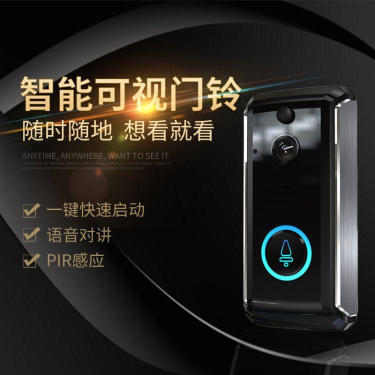 智能电子可视门铃家用视频门铃无线对讲门禁系统双向语音商用猫眼