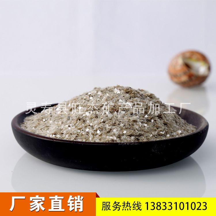 灵寿云母粉生产厂家涂料云母粉云母片 天然云母 高纯度云母粉