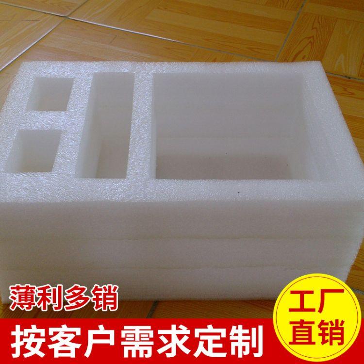 丰收包装 圆形白色异形EPE珍珠棉 高密度epe异形珍珠棉