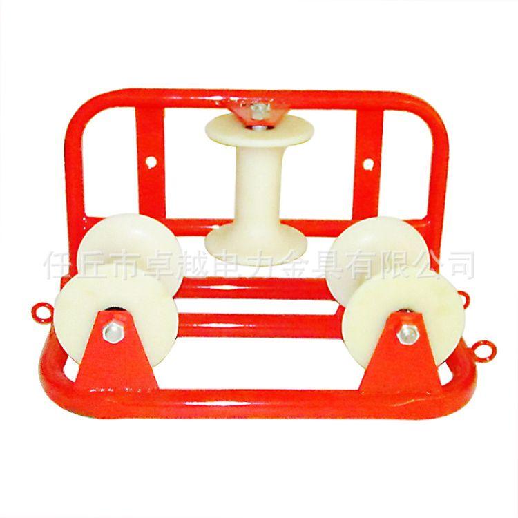 厂家直销优质尼龙直跑滑轮三轮转角电缆放线滑轮尼龙地缆放线滑轮