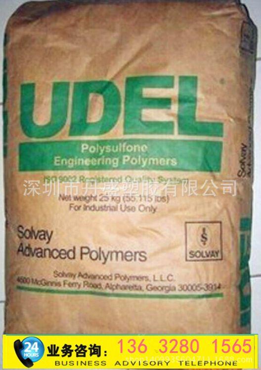 聚苯砜PPSU美国苏威R-7700片材挤出级原料颗粒