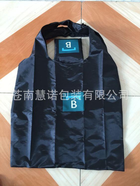 专业供应210d涤纶背心袋 折叠背心购物袋 涤纶袋 可折叠可印logo