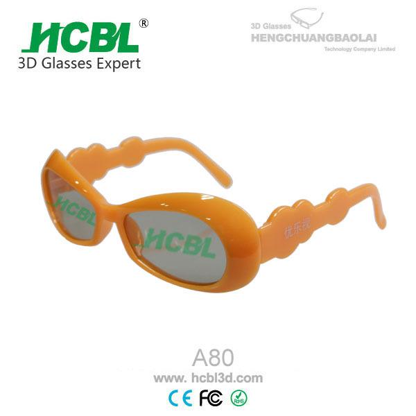 专业生产3D眼镜 3D圆偏光(儿童款)3D电影院专用 电视机专用眼镜