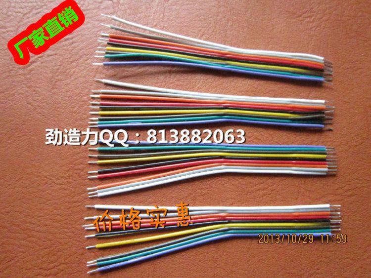 厂家生产 优质30#镀锡铜彩排线 30号超细彩排线彩色线