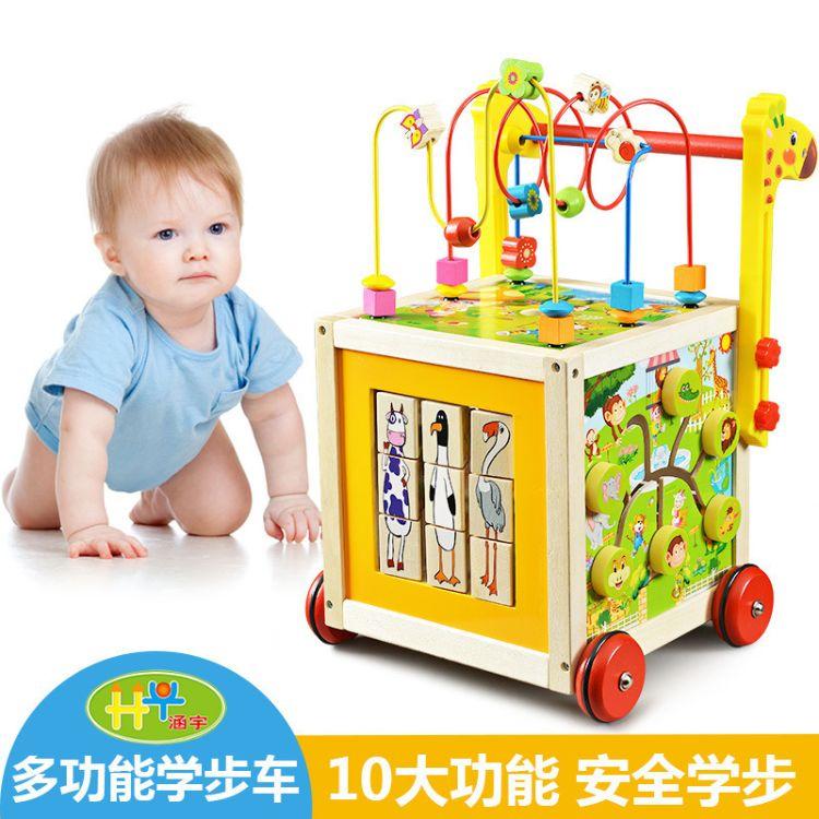厂家直销儿童学步车婴幼儿教具多功能助步车益智力新生儿玩具