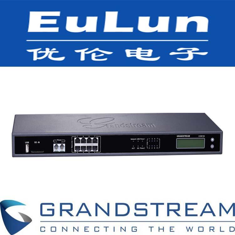 Grandstream潮流UCM6208 IPPBX 电话会议 电话交换机