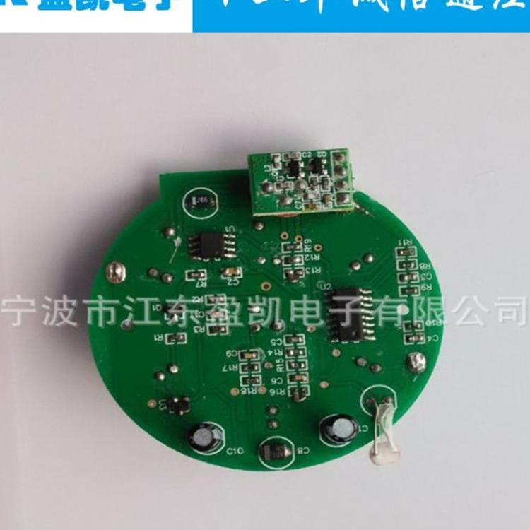 红外热释人体感应灯控制器/控制板/驱动板/模块厂家定制直销