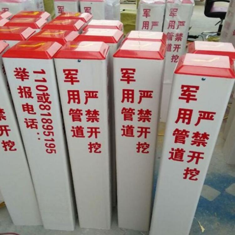 温州市@正泽兴#电力电缆标志桩#pvc警示桩#地埋玻璃钢燃气标桩#地桩光缆管道标识桩