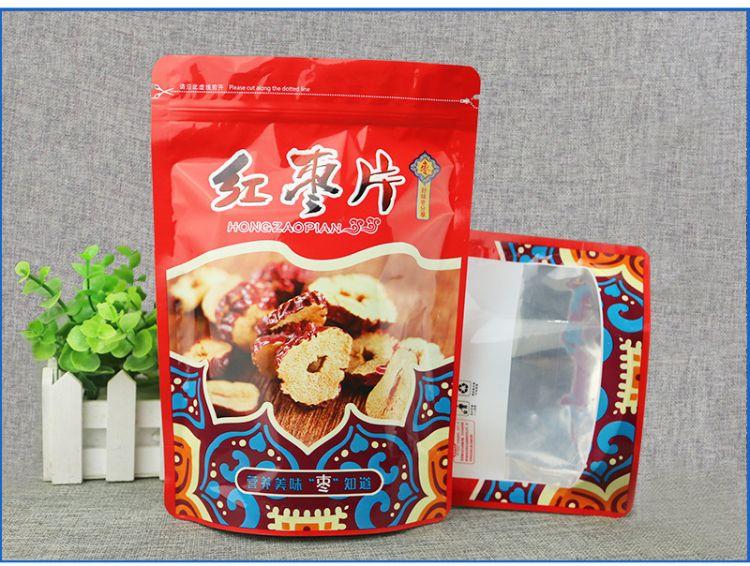 红枣袋 箔铝干果包装袋酥脆枣塑料袋防潮食品袋