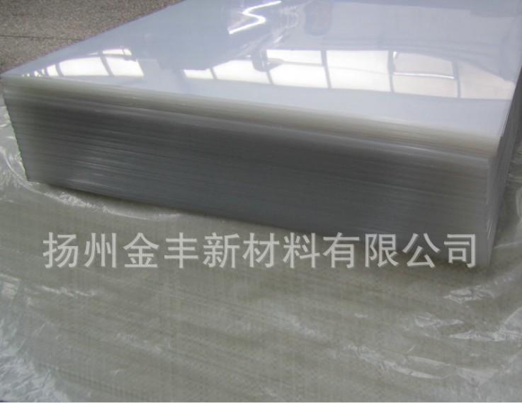 厂家直销PET材料,吸塑,印刷,折盒PVC,PET透明片