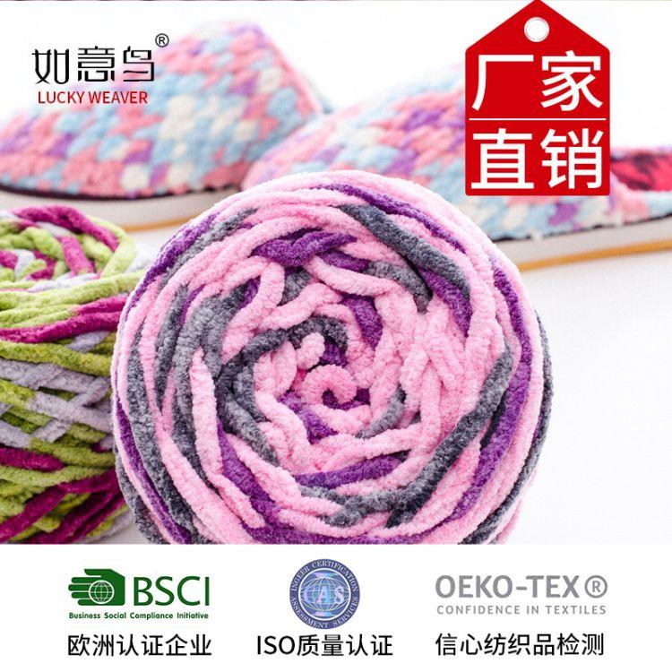 毛线批发如意鸟小冰条冬天钩鞋线手编织毯子围巾线现货常年有货