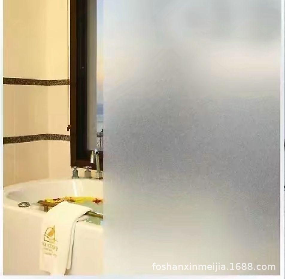 纯磨砂玻璃贴膜透光不透明窗户贴膜办公室窗花卫生间玻璃贴纸浴室