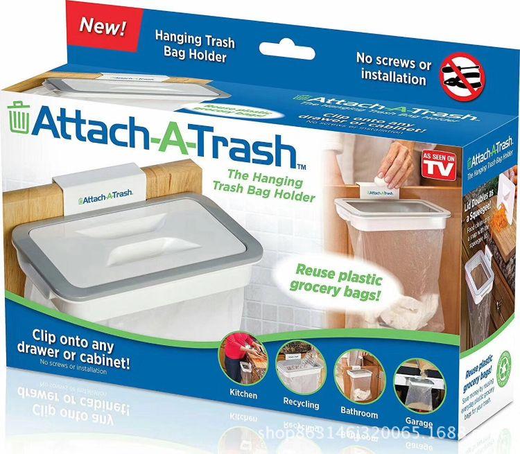 可挂式厨房垃圾架 Attach-A-Trash  橱柜门挂式垃圾挂架厂家直销