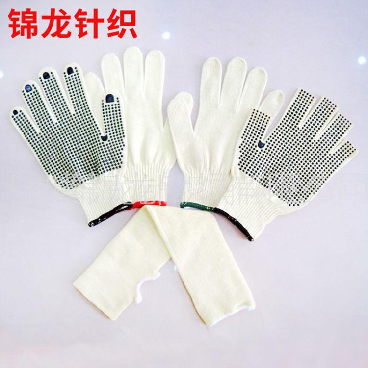 棉质7针点塑手套 防滑保暖手套