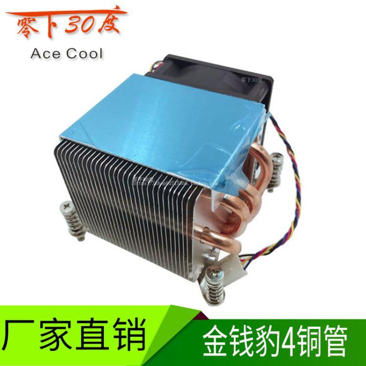 2U服务器专用散热器1155 1366 2011侧吹散热器4热管CPU风扇厂家
