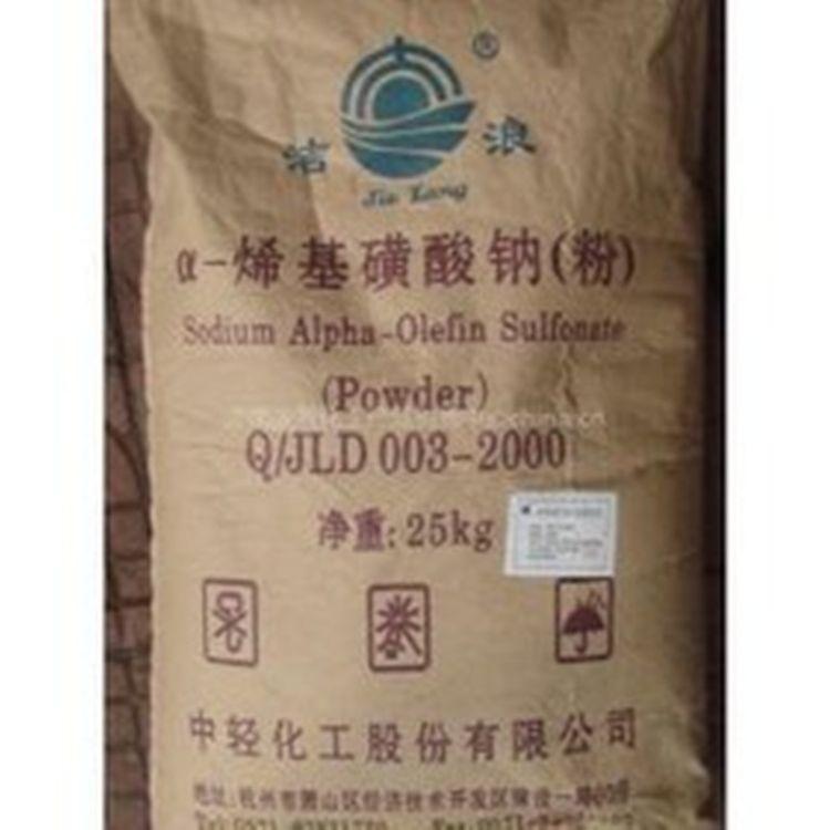 现货供应 洗涤发泡剂 AOS粉 α-烷基磺酸钠