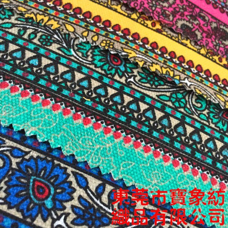 【现货小批】8N纯棉新款印花布 沃尔玛手袋鞋材箱包沙发面料布