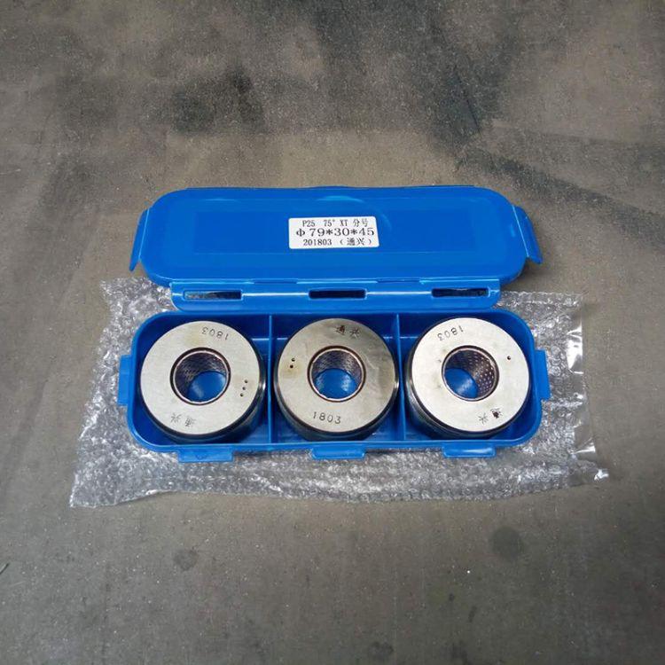 高速钢高强度滚丝轮 钢筋直螺纹滚丝轮 套丝机用螺纹滚丝轮