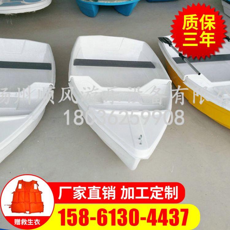 厂家生产小型娱乐分体手划船 玻璃钢手划船