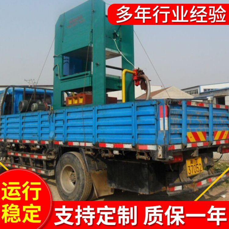 忠强 1000x1000电加热平板硫化机 吨位250T平板硫化机